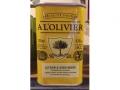 Huile d'olive arômatisée au citron et gingembre1/4L